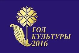 2016 - ��� ��������